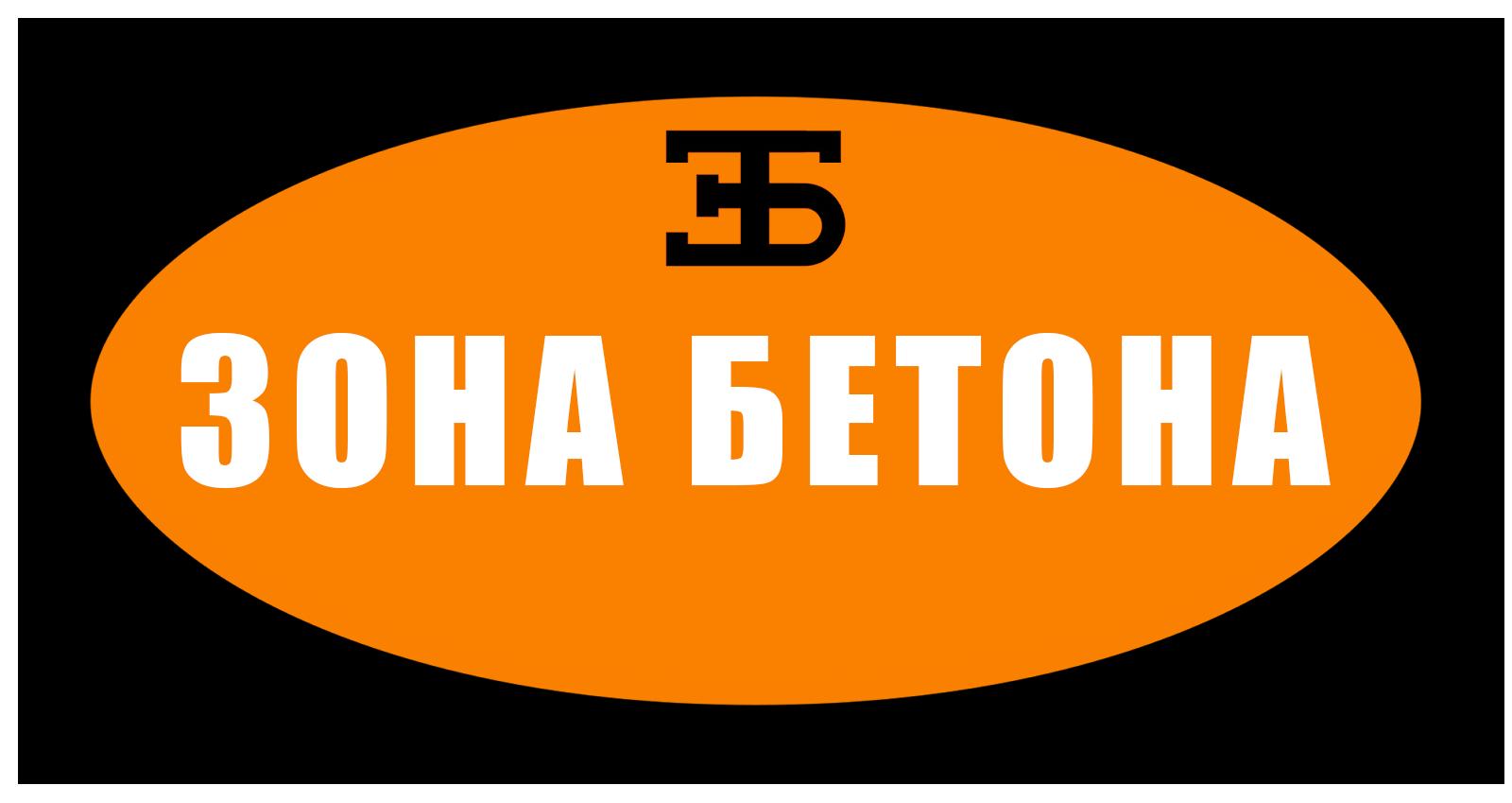 ZonaBetona